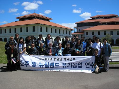 Day 1-Group photo at Massey University.JPG